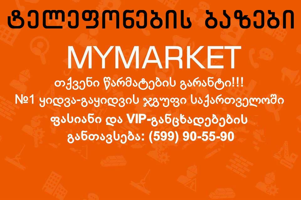 maimarket.png